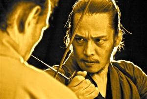 Iizuka as Musashi